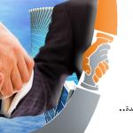 تطوير الاتفاقيات التجارية
