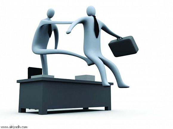 غياب الموظفين عن العمل