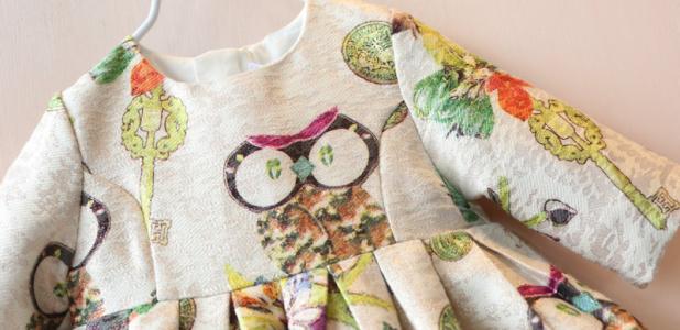 فرصة تجارية.. ملابس أطفال موديلات حديثة.. بسعر مميز