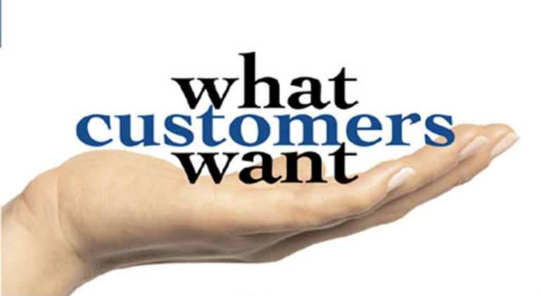ماذا يريد العملاء
