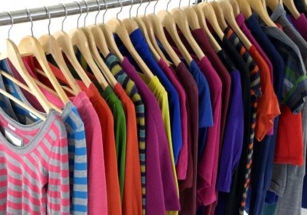 مشروع استيراد ملابس من تركيا إلى السعودية