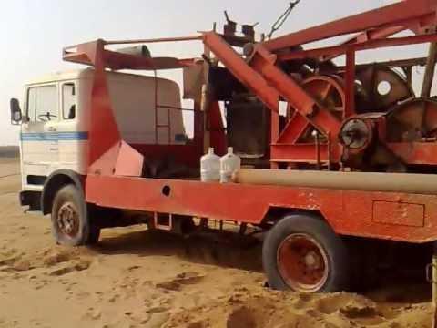 حفر الابار في افريقيا