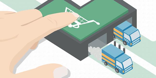اساسيات التجارة الالكترونية
