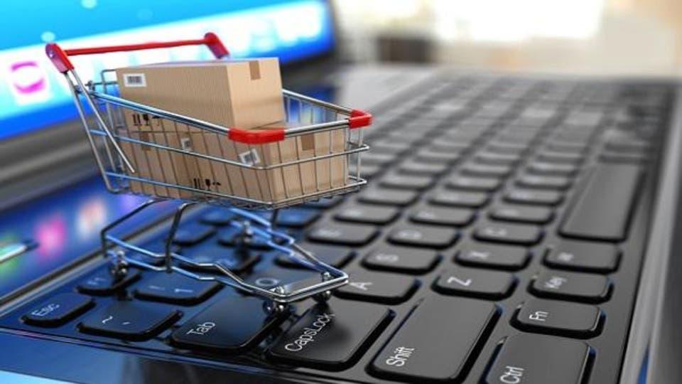 اسواق التجارة الالكترونية