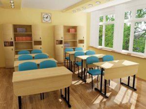 تاسيس معهد تعليمي