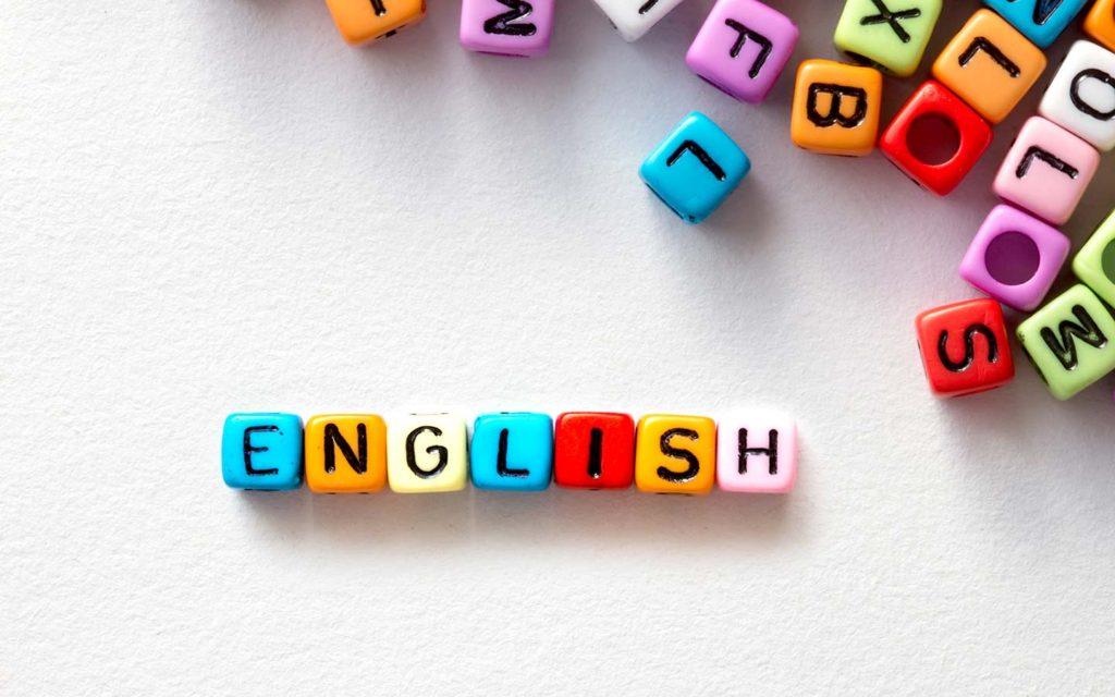 دراسة جدوى مشروع معهد لغة انجليزية