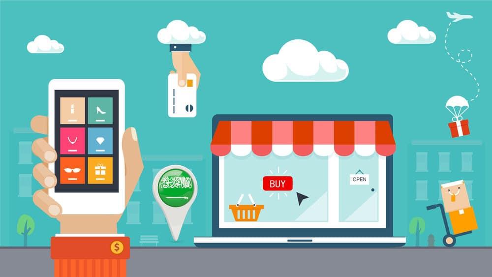 عناصر التجارة الإلكترونية