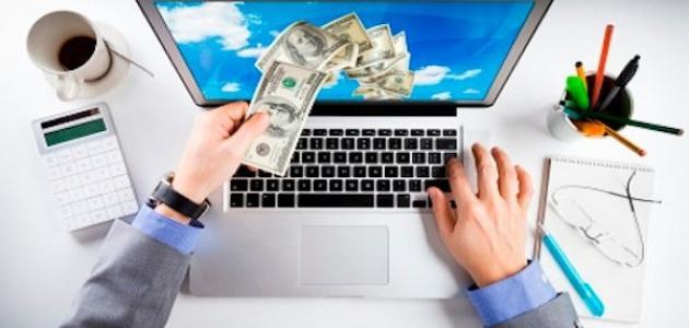 التجارة الالكترونية عبر مواقع التواصل