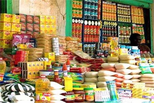 شروط استيراد المواد الغذائية للسعودية