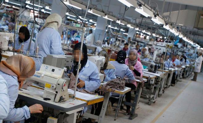 كيفية انشاء مصنع