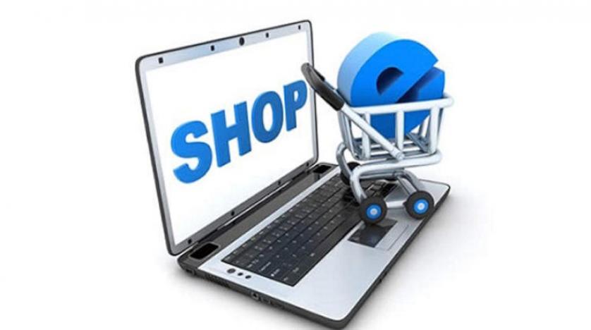 كيف انجح بالتجارة الالكترونية