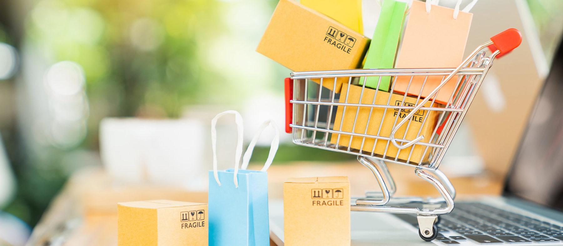أهداف المتجر الإلكتروني