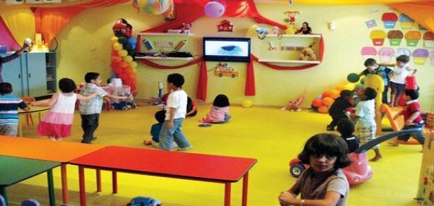 دراسة جدوى لمشروع حضانة اطفال