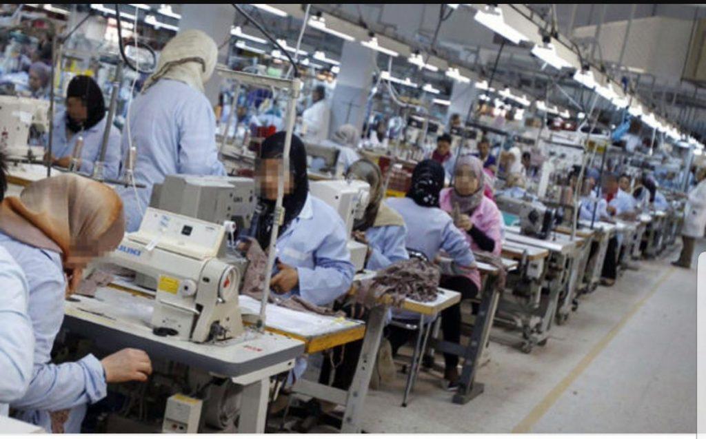 دراسة جدوى مشروع مصنع ملابس اطفال
