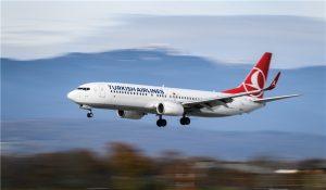 طريقة السفر إلى تركيا